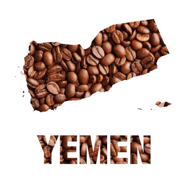 Йемен Мока Матари