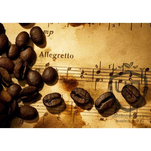 Кофе Малонго