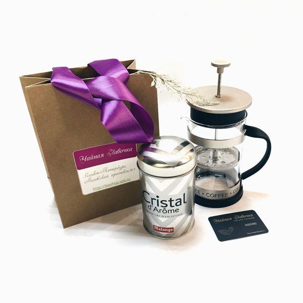 Подарок «Французский кофе»