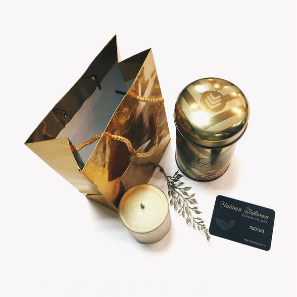 Подарок «Ницца»