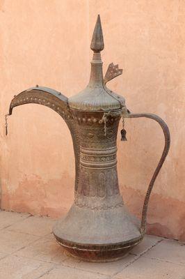 Кофе арабский. Чайная Лавочка